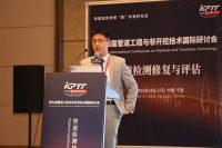 fact-finding_China_ICPTT_2018